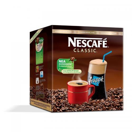 Nescaffe 2750
